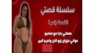 9isas Moroccan sakhina parti 2
