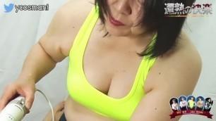 Yuka Shizuku - Mature Orgasm_06